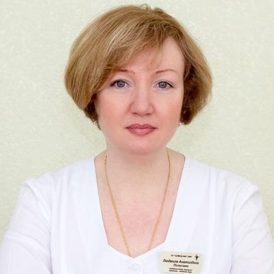 Полусмяк Людмила Анатоліївна